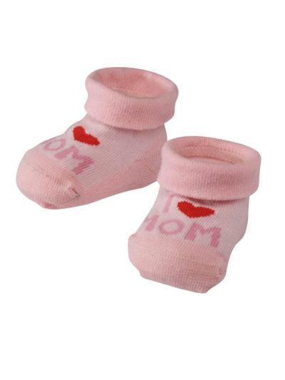 """Camano Rosa Baby Socken """"I Love Mom"""" in Geschenkbox"""