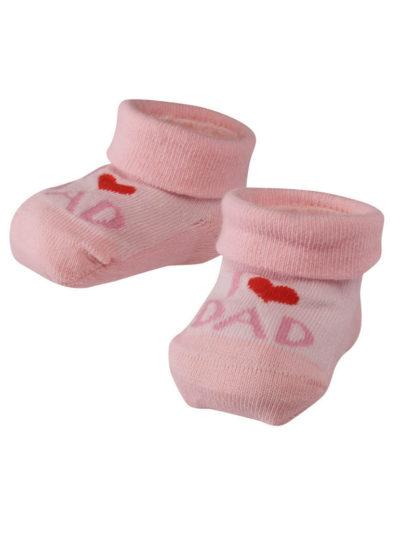 "Camano ""I Love Dad"" Baby Socken Rosa in Herzbox"